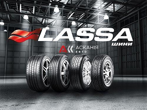 Lassa Tires выходит на ведущие позиции украинского рынка