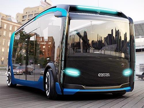 Scania представляет новый концептуальный транспорт для города