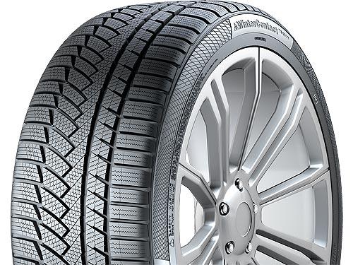 Какие новые модели зимних шин появились к сезону 2020-2021 гг. - шин