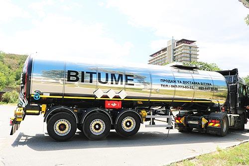 В Украине наблюдается активный спрос на битумовозы - битумовоз