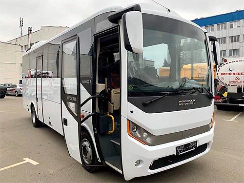 В Украине презентовали новый автобус Otokar Navigo T