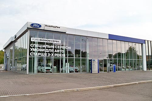 В Украине выставлен на продажу 3S-комплекс по продаже и сервисному обслуживанию автомобилей - комплекс