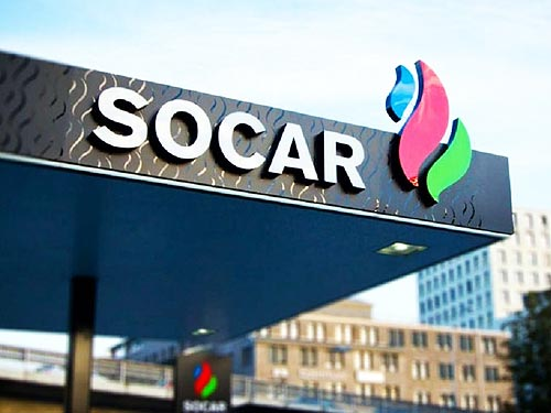 В SOCAR обнародовали планы развития в 2020 году