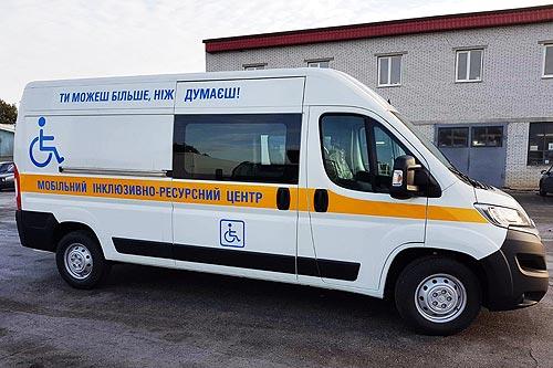 В Украине выпустили уникальные спецавтомобили для реабилитации детей с ограниченными возможностями