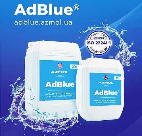 В Украине презентовали три новых продукта AZMOL-ВР - AZMOL