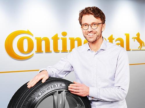 Continental начнет выпуск легковых шин нового класса с исключительными характеристиками - Continental