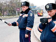 В ГАИ готовят изменения Правил Дорожного Движения. Что хотят изменить? - ГАИ