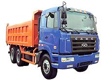 В Украине появились новые грузовики CAMC - грузовик