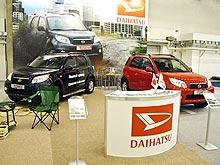 На SIA 2011 компания «Риал-авто» официально представила автомобили Daihatsu - Daihatsu