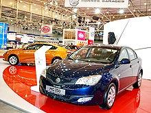 MG в Украине в 2013 году продаст более 1000 автомобилей - MG