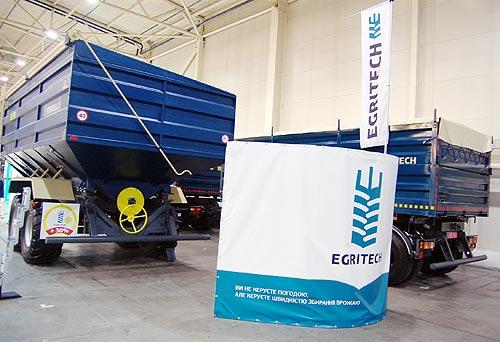 Egritech представил в Киеве новые решения для аграриев - Egritech