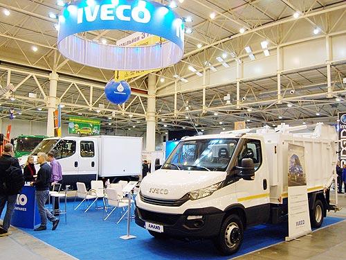 IVECO в Украине осваивает новые профессии