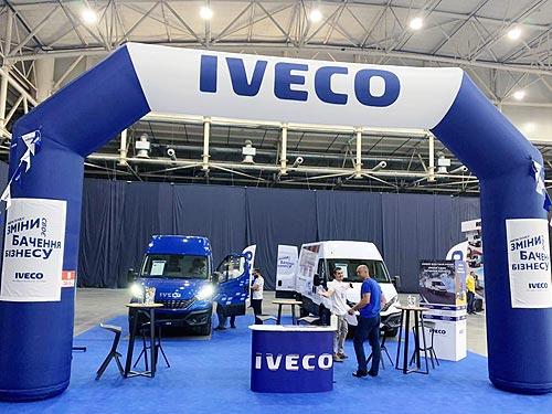 Какие автомобили для бизнеса показали на выставке ComAutoTrans 2020
