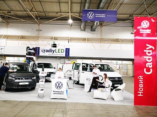 В Украине представили новое поколение Volkswagen Caddy - Volkswagen