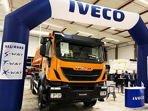 IVECO представила уникальный самосвал с трехсторонней разгрузкой - IVECO
