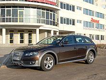 Тест-драйв: Audi A4 Allroad – три в одном