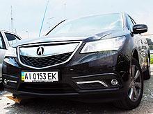 Тест-драйв Acura MDX: последний шанс за миллион
