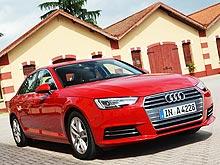 Тест-драйв новой Audi A4: Разрешите вас удивить