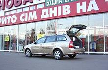 """Каждый покупатель """"Новой Линии"""" получает в подарок журнал """"АвтоМир"""" - Автомир"""