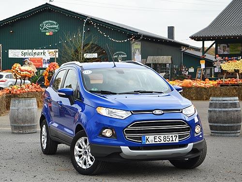 Ford_EcoSport_15.jpg