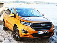 Тест-драйв Ford Edge: Большой американский европеец