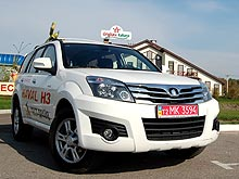 Тест-драйв Great Wall Haval H3: честный «трудяга» - Great Wall