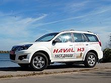 Тест-драйв Great Wall Haval H3: честный «трудяга»