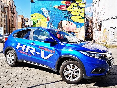 На что способен самый доступный кроссовер у Honda? Тест-драйв Honda HR-V - Honda