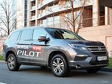 Тест-драйв Honda Pilot: большой японский американец