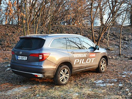 Тест-драйв Honda Pilot: большой японский американец - Honda
