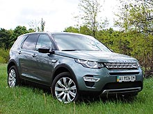 ���� Land Rover Discovery Sport:  ����������������