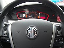 Длительный тест MG 550: И все-таки джентльмен. Часть 4