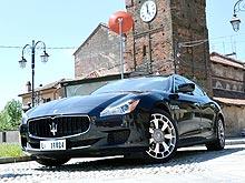 Тест-драйв Maserati Quattroporte S-Q4: Как звучат «иерихонские трубы»