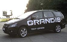 Тест-драйв: Mitsubishi Grandis – спортивный универсал или минивэн?