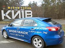 Тест-драйв: Mitsubishi Lancer X Sportback – билет в начальный спорт-класс
