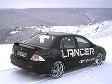 Тест-драйв Mitsubishi Lancer: Путешествие в город, которого нет на карте