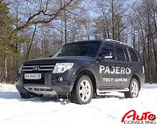 Тест-драйв Mitsubishi Pajero Wagon: четвертая генерация