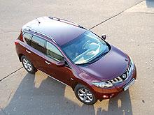 """Тест-драйв Nissan Murano: """"Пришелец"""" из будущего"""