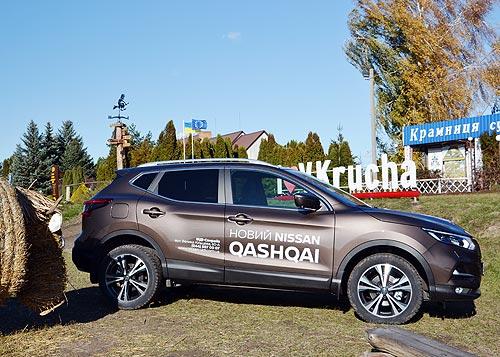Чем удивит обновленный Nissan Qashgai. Наш тест-драйв