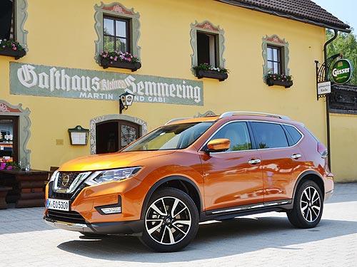 В Украине объявлены цены на новый Nissan X-Trail - Nissan