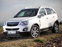 Тест-драйв обновленного внедорожника Opel Antara: недооцененный или переоцененный?