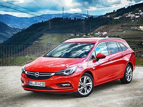 Тест-драйв Opel Astra Sports Tourer: Спортивный или универсальный?
