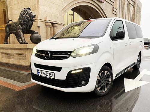 5 причин обратить внимание на Opel Zafira Life