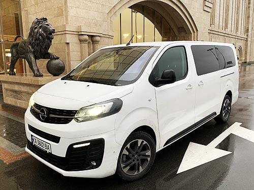 5 причин обратить внимание на Opel Zafira Life - Opel