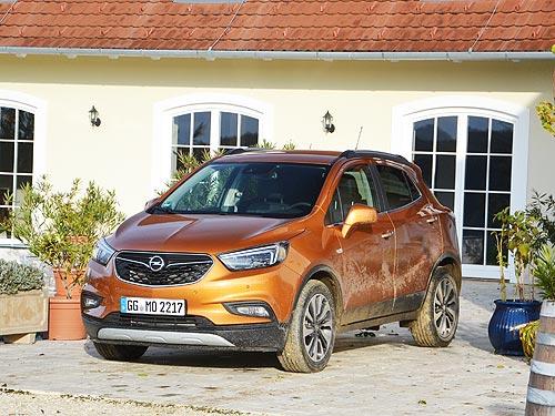 Тест-драйв обновленного Opel Моkkа Х. Ведорожник со вкусом кофе