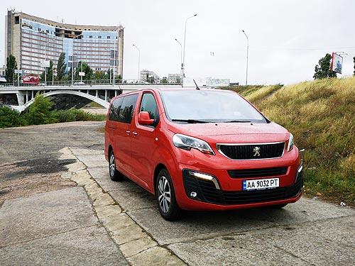 За что покупатели выбирают Peugeot Traveller VIP? Первые впечатления