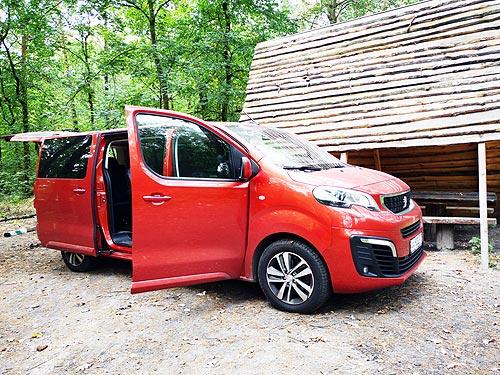 Почему покупать Peugeot Traveller выгодно