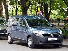 Тест-драйв Renault Dokker: работа, как отдых