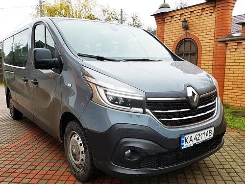 Выбираем 9-местный микроавтобус до 1 млн.грн. Тест-драйв Renault Trafic