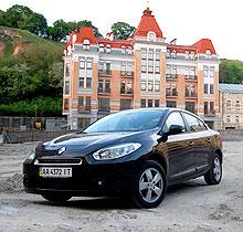 Тест-драйв Renault Fluence: Как в «домашних тапочках»
